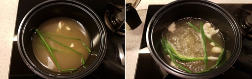 boil chicken stock