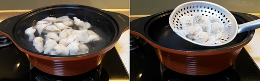 boiling wontons