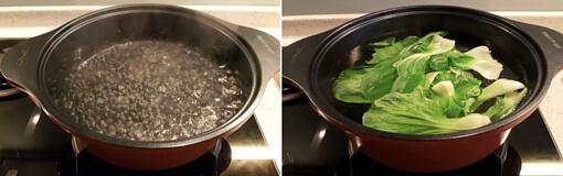 cook bok choy