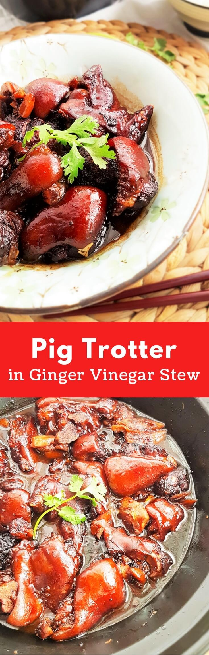 pig-trotter-in-ginger-vinegar-stew