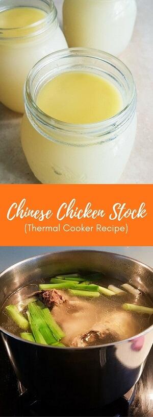 Chinese chicken stock