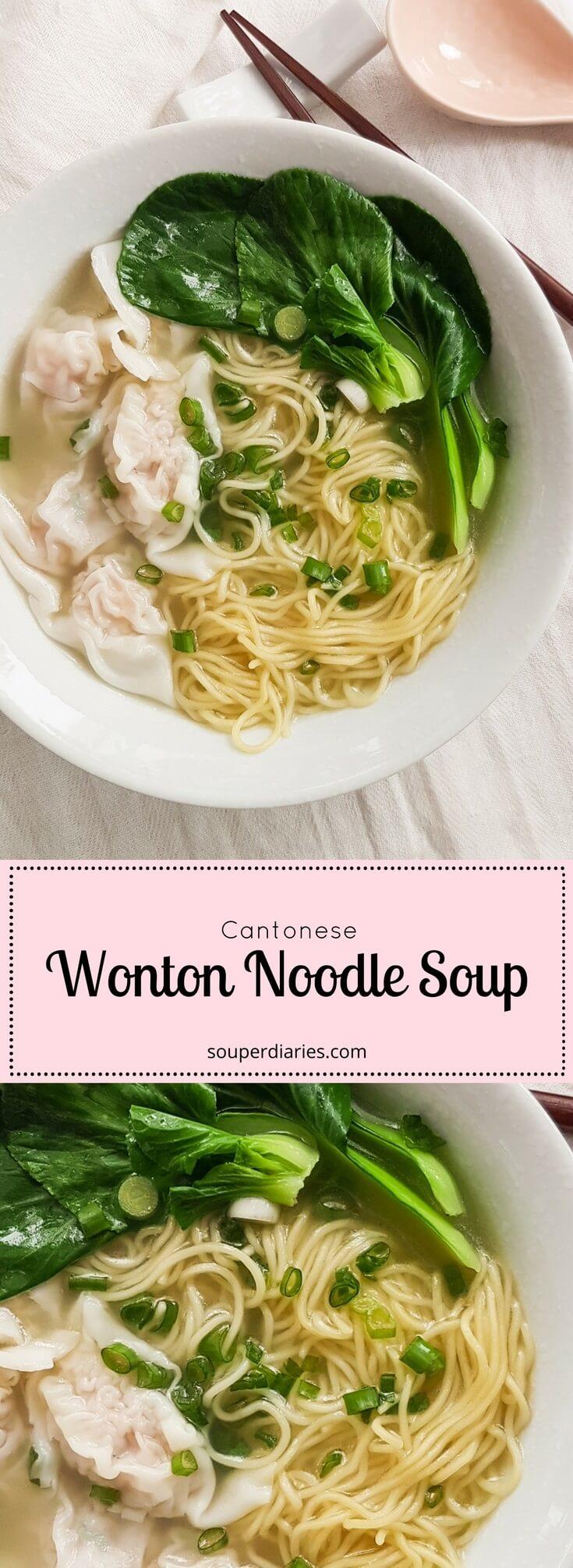 Wonton noodles soup Hong Kong style