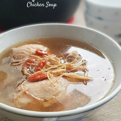 Ginseng chicken soup with ginseng beard and goji berries