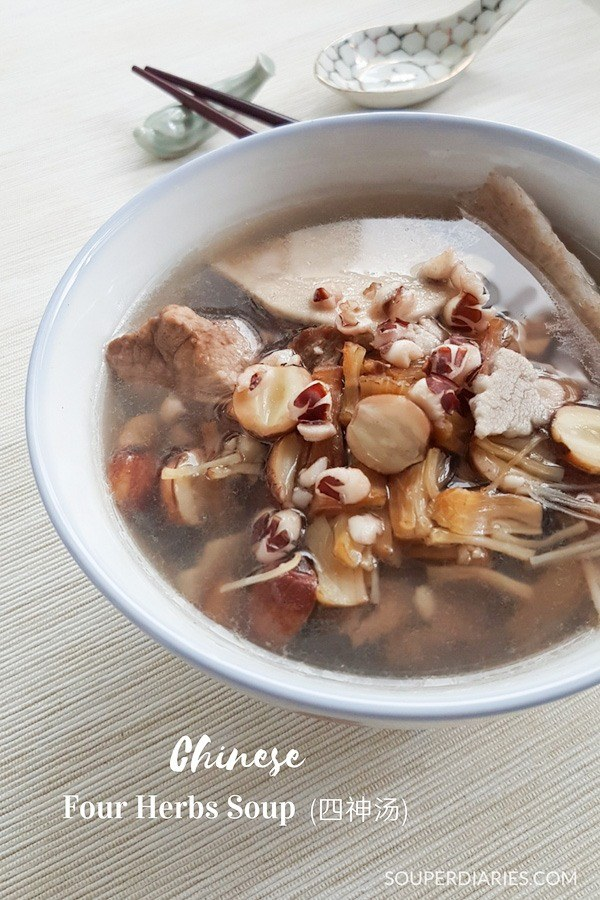 Chinese Four Herbs Soup (Si Shen Tang)